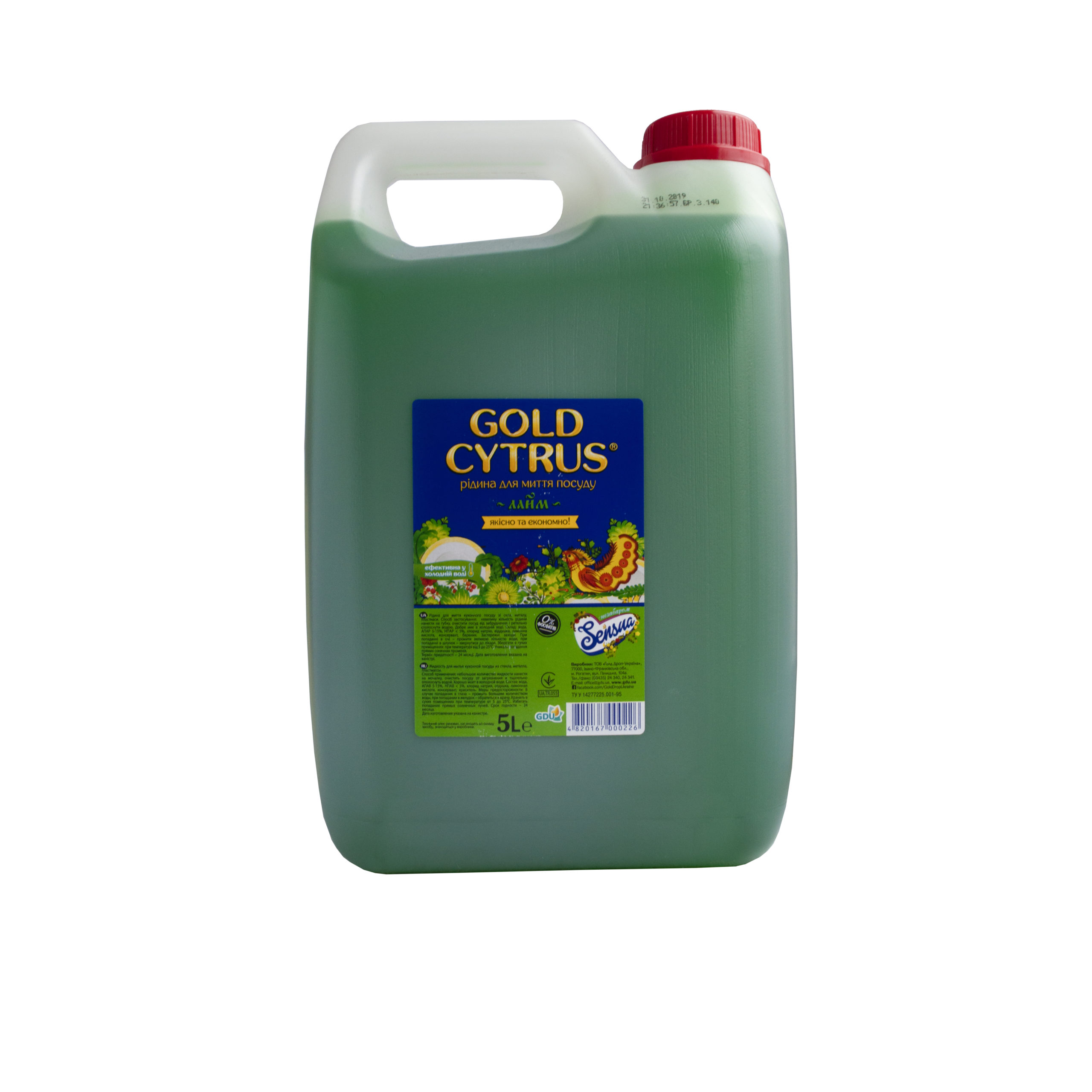 Gold Cytrus 5л зелений рідина для миття посуди
