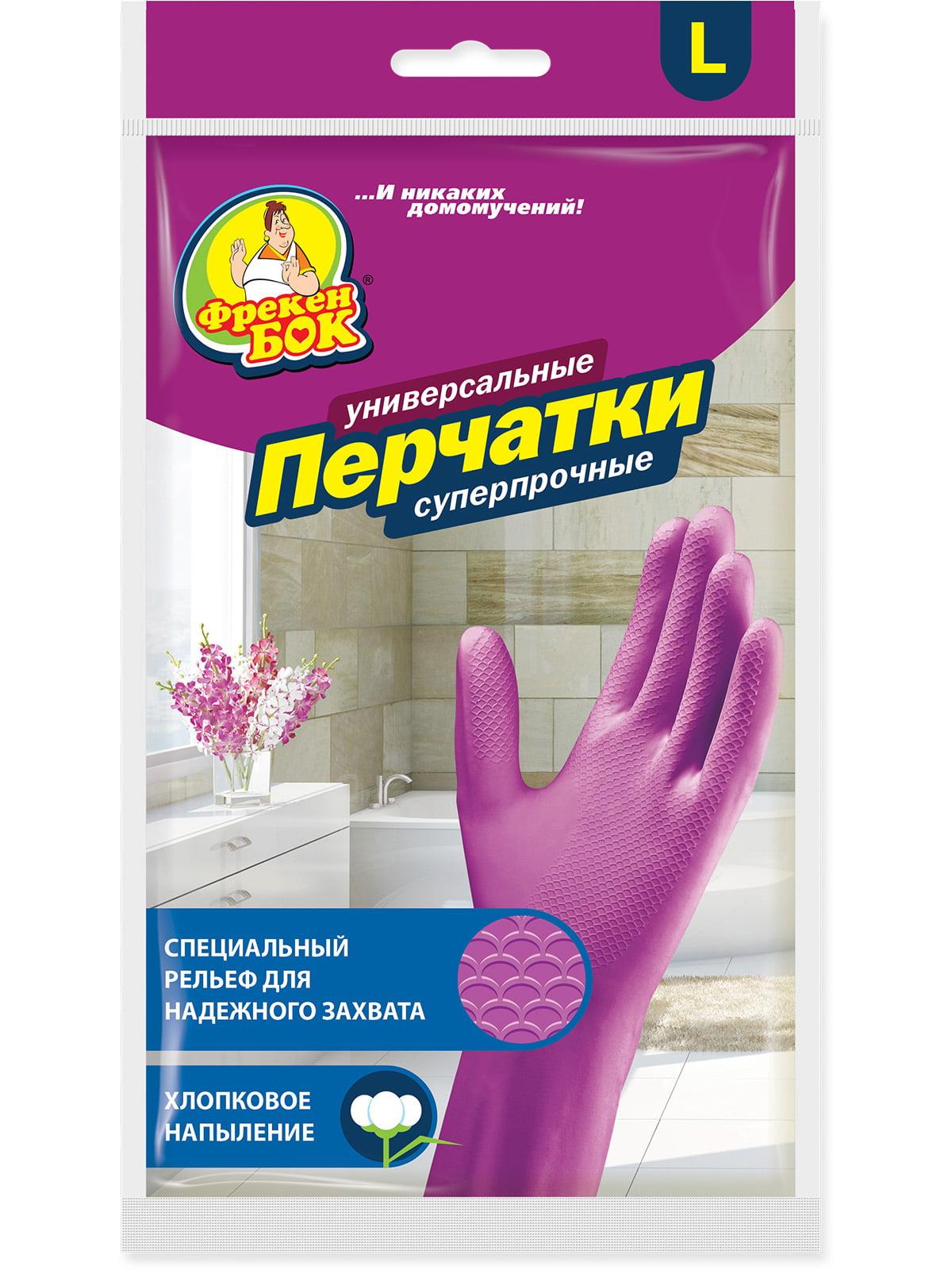 Рукавички гумові L універс ФБ рожеві
