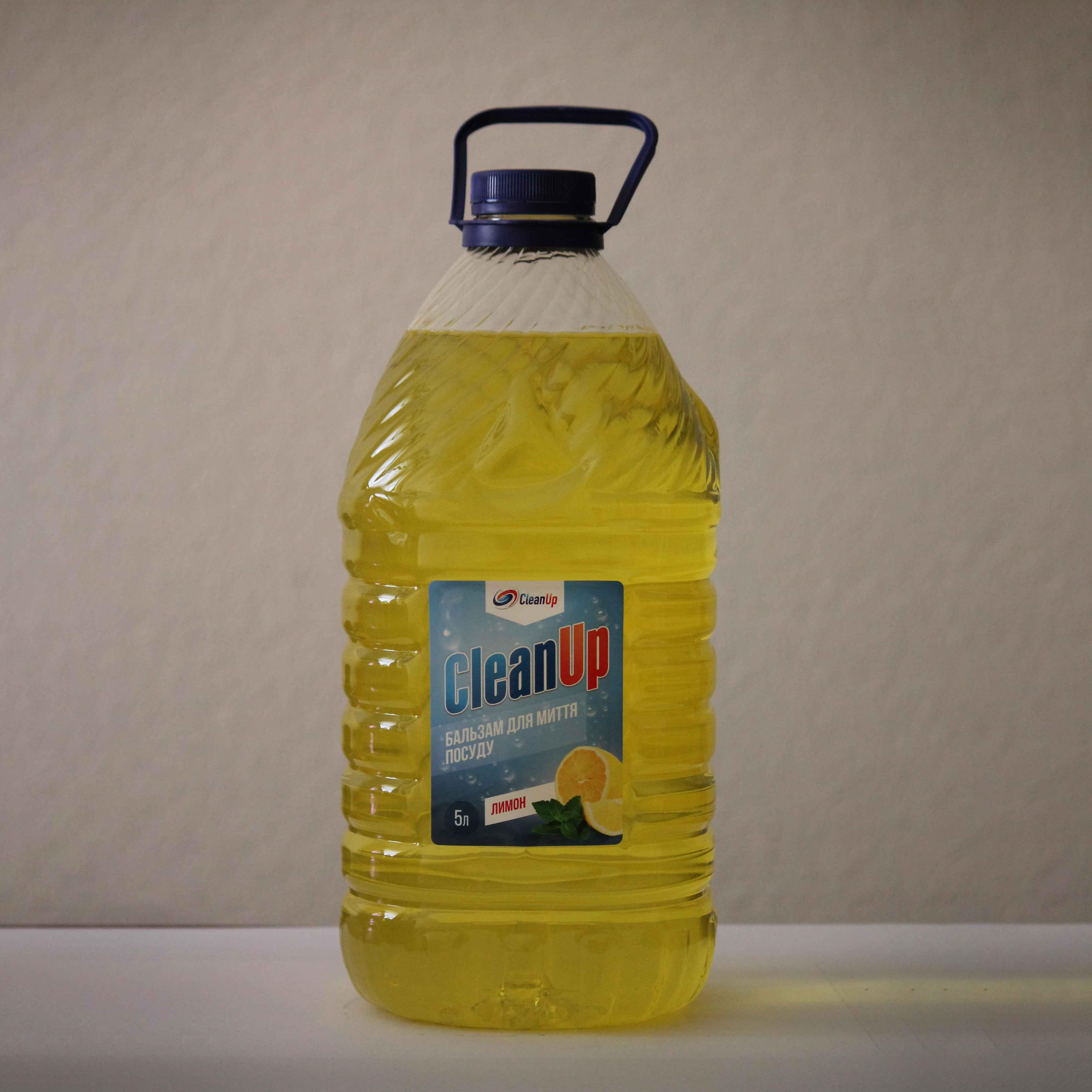 Clean Up Лимон бальзам пет пляшка рідина д/м посуду 5л